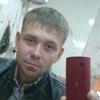 Вячеслав, 21, г.Караганда