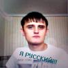 Андрей, 22, г.Сарань