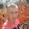 Дмитрий, 36, г.Фастов