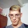 Андрей, 25, г.Кореновск