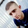 Олександр, 21, г.Лондон