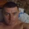 Андрей, 27, г.Энгельс
