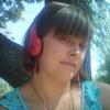 Николь, 28, г.Лисичанск