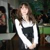 алёна сергеева, 21, г.Вурнары