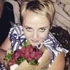 Марина, 37, г.Вена