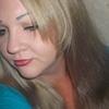 Ольга, 35, г.Зеленокумск