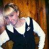 Екатерина, 24, г.Нижний Одес