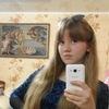 Катя, 21, г.Пологи