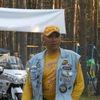 Игорь, 33, г.Белгород