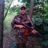 Андрій, 33, г.Николаев