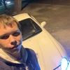 Вячеслав, 23, г.Спасск-Дальний