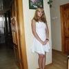 Анастасия, 27, г.Сорочинск
