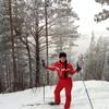 Вероника, 31, г.Красноярск