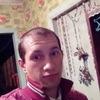 Алексей, 20, г.Луганск