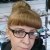 Татьяна Казакова, 41, г.Чунский