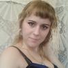 валентина, 30, г.Челябинск