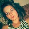 Юлия, 21, г.Купянск