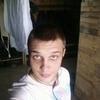 Александр, 22, г.Городец