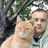 Іван, 25, г.Ровно