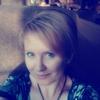 Светлана, 40, г.Кара-Балта