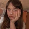 Алена, 20, г.Экибастуз
