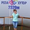 Валентина, 57, г.Северодвинск
