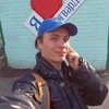 Александр, 28, г.Молодогвардейск