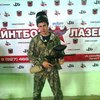 Салават, 115, г.Азнакаево