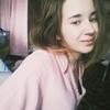 Анастасия, 20, г.Белая Калитва