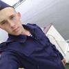 Андрей, 20, г.Балтийск