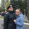 Анастасия, 18, г.Днепродзержинск