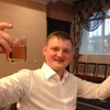 Игорь, 33, г.Нефтекамск