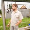 Андрей, 20, г.Томск