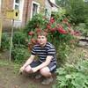 Rostislav, 26, г.Нетешин