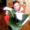 Ксения, 28, г.Павлоград