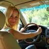 Анна, 34, г.Уральск