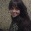 Ксения, 23, г.Волгодонск