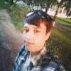 Юра, 19, г.Дрогобыч