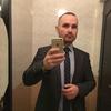 Виктор, 31, г.Кишинёв