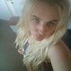 katelynn, 22, г.Вангарей