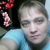 Елена, 37, г.Архангельск