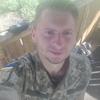 Влад, 24, г.Миргород