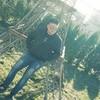 Андрей, 22, г.Константиновка