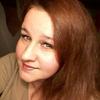 Julia, 42, г.Билефельд
