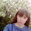 Ирина, 16, г.Краснодон