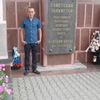 Николай, 30, г.Ивня