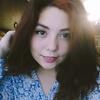 Александра Чайковская, 18, г.Никополь
