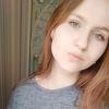 Александра, 16, г.Макеевка