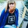 Анастасия, 22, г.Глубокое