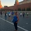Елена, 37, г.Коммунар